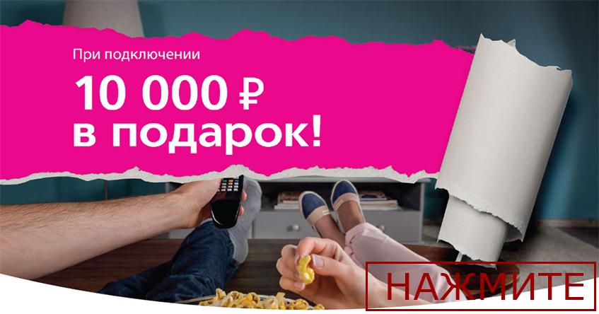 pod10000