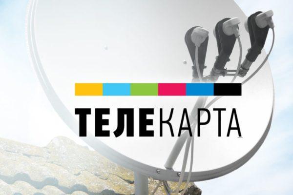 telk1